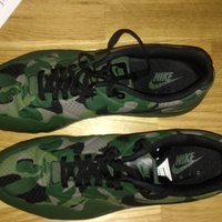 NYA: Nike Air Max 1 Ultra Moire Camouflage