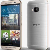HTC one M9 byt mot? eller 3500