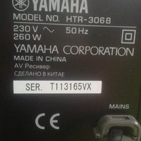 Yamaha htr-3068 sound receiver