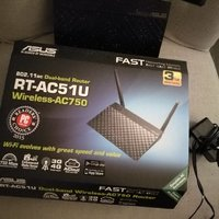 Router asus AC51