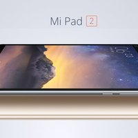 Xiaomi Mi Pad 2 Android Tablet 7.9″