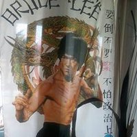 Bruce Lee duk Original