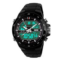 "Mens Sport Watch ""SKMEI"""