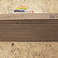 Intercooler till Nissan Skyline