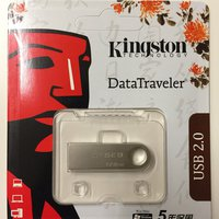 USB minne 128 GB