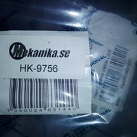 Hand brake cable L&R Volvobilar