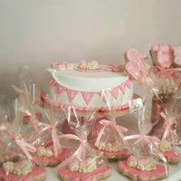 Baby shower eller kalas