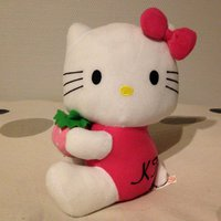 Hello Kitty Gosedjur!