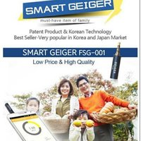 Patented Pocket Geiger counter for Smartphones - HiTech. Easy to use everywhere