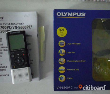 Digital Voice Recorder Olympus VN-8500pc.