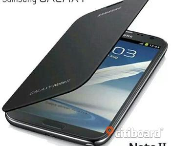 Samsung galaxy note 2 bytes