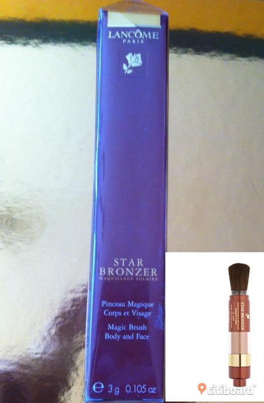 Lancôme Star Bronzer Magic Brush