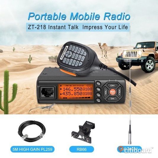 1 Stk Dual Band Car Radio Two Way Radio VHFUHF 25W 128 Channels MINI Mobile Radio Umeå