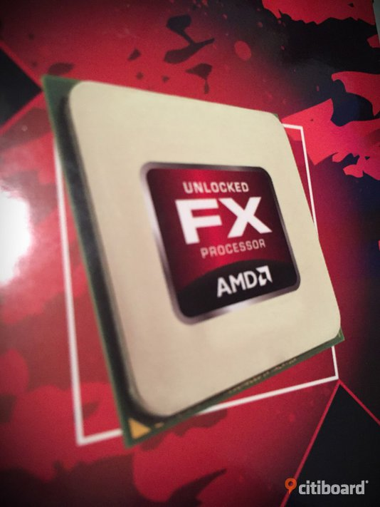 CPU amd fx-4100 med stockkylaren