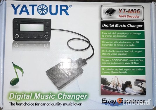 TOY2 Digital Music Changer
