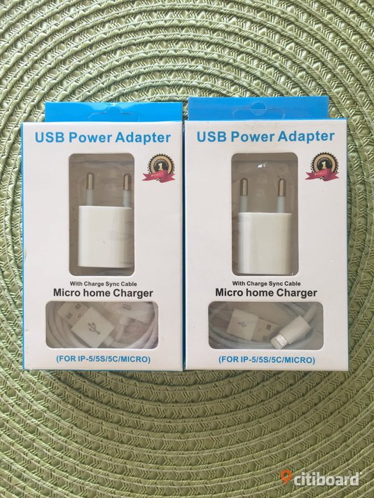 USB POWER ADAPTER Stockholm