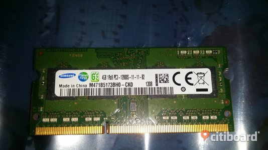 Samsung 4GB DDR3 PC3-12800 1600MHz 204-Pin SODIMM Vilhelmina