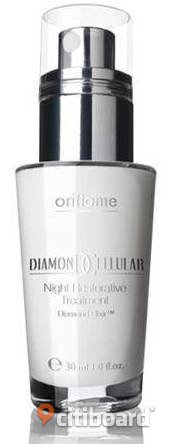 *NYTT* Diamond Cellular Night Restorative Treatment *NYTT* Skåne Staffanstorp