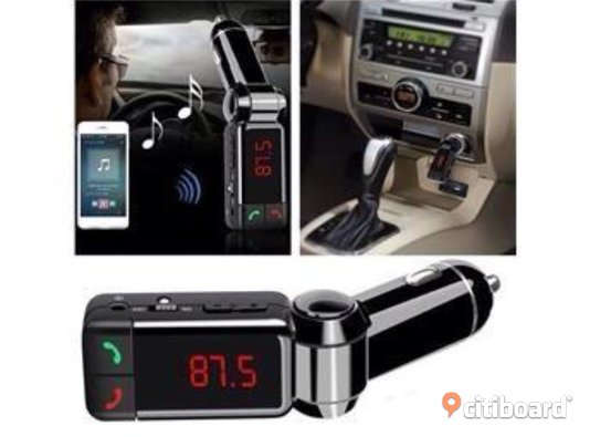 Bluetooth Car Kit MP3 FM Transmitter Botkyrka