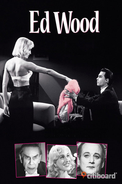 DVD Ed Wood