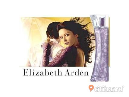 Elizabeth Arden Provocative Interlude 100ml Edp FYND REA NY Stockholm Huddinge