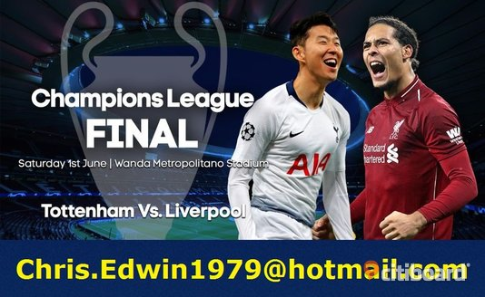 Tottenham VS Liverpool - Tickets Champions League Final 2019 Stockholm Sälj