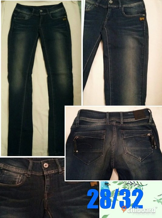 ÄKTA G-STAR JEANS STRETCH 28/32 Borås / Mark / Bollebygd