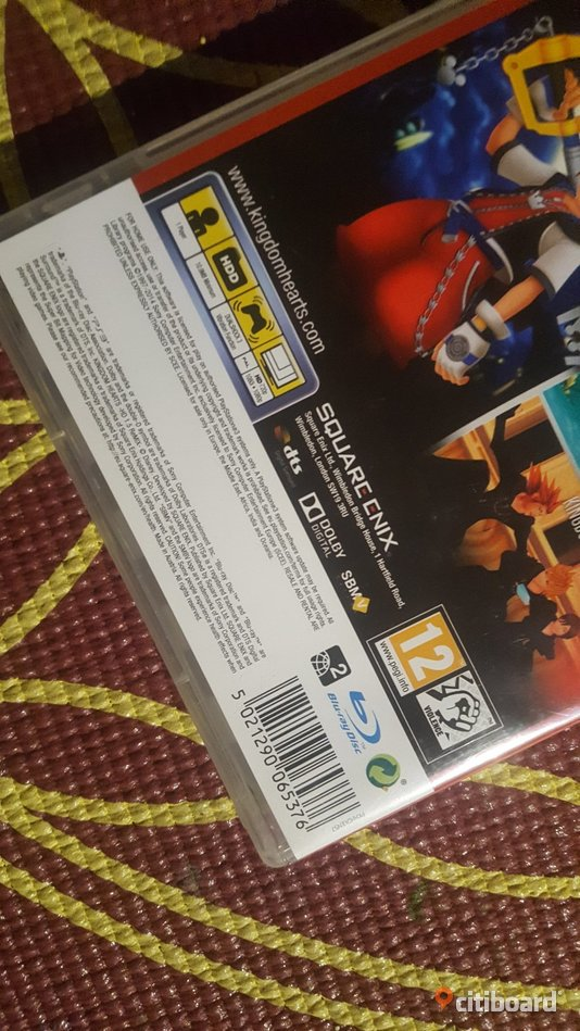 Kingdom hearts 1.5 HD remix playstation 3 Borås / Mark / Bollebygd