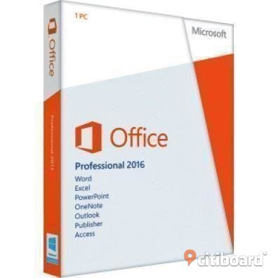 Office 2016 Professional  svensk DVD + aktiverings kod ! Stockholm