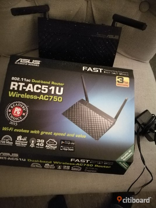 Router asus AC51 Göteborg