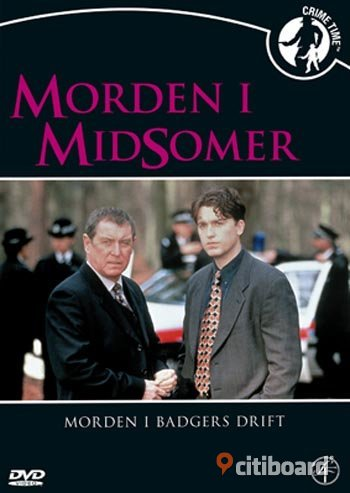 DVD Morden i Midsomer - Badgers Drift Umeå Sälj