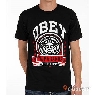 Obey Extra Innings