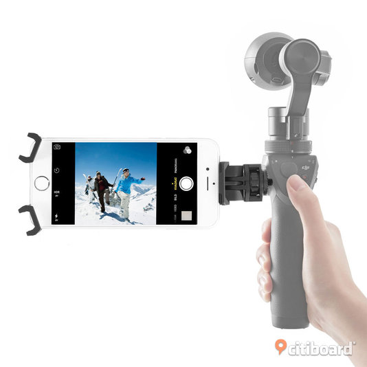 DM-2 Universal Replacement Cell Phone Holder Mount for DJI OSMO Övrigt Halmstad