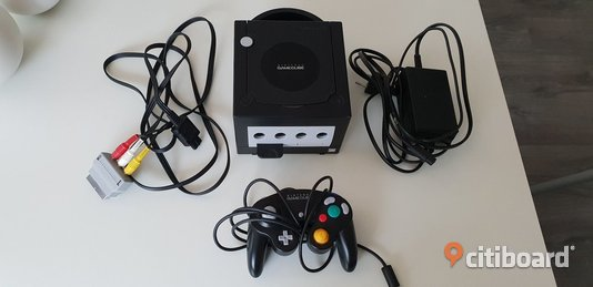 NINTENDO GAME CUBE Full set.  Falkenberg