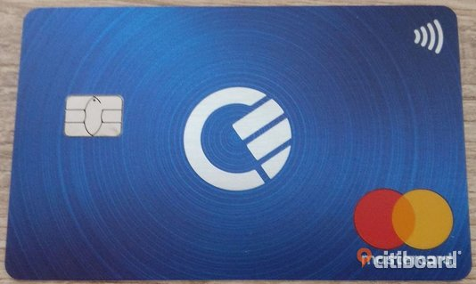 Curve Blue card no fee and £5 to spend anywhere Skåne Helsingborg