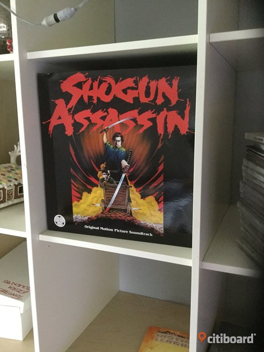 Vinyl shogun assassins soundtrack Borås / Mark / Bollebygd