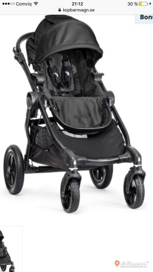 Baby jogger city select Varberg