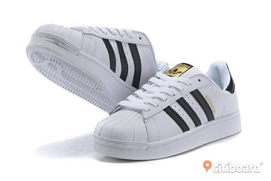 adidas superstar gotland citiboard. Black Bedroom Furniture Sets. Home Design Ideas