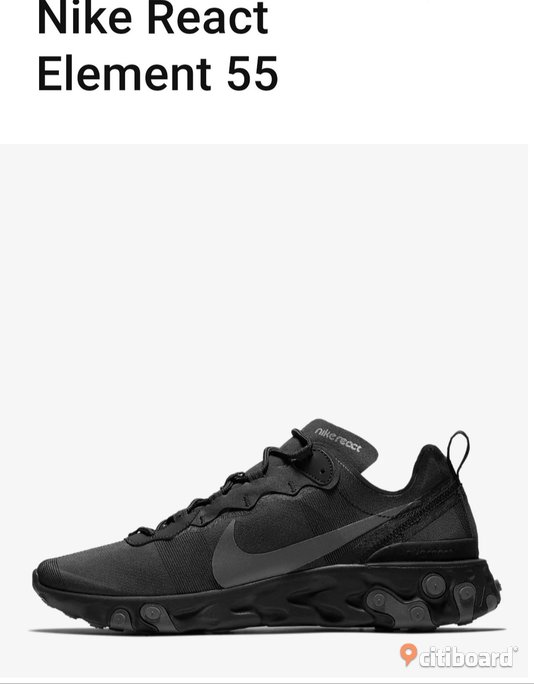 Nike React Element 55 41-42 Malmö