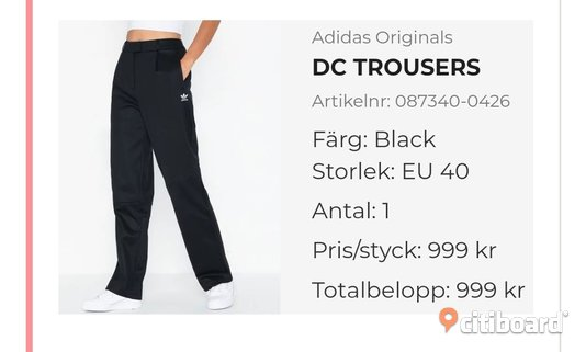 Adidas DC Trousers