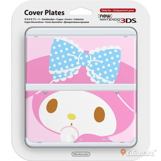 My Melody New 3DS skal  Umeå