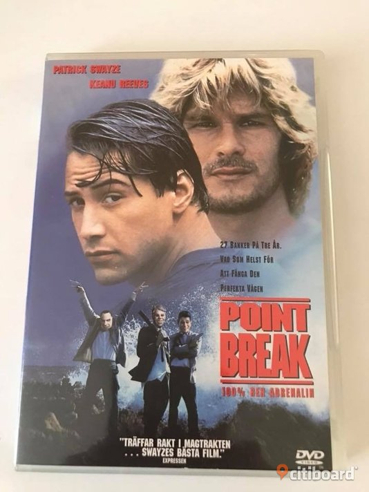 Point break Skara