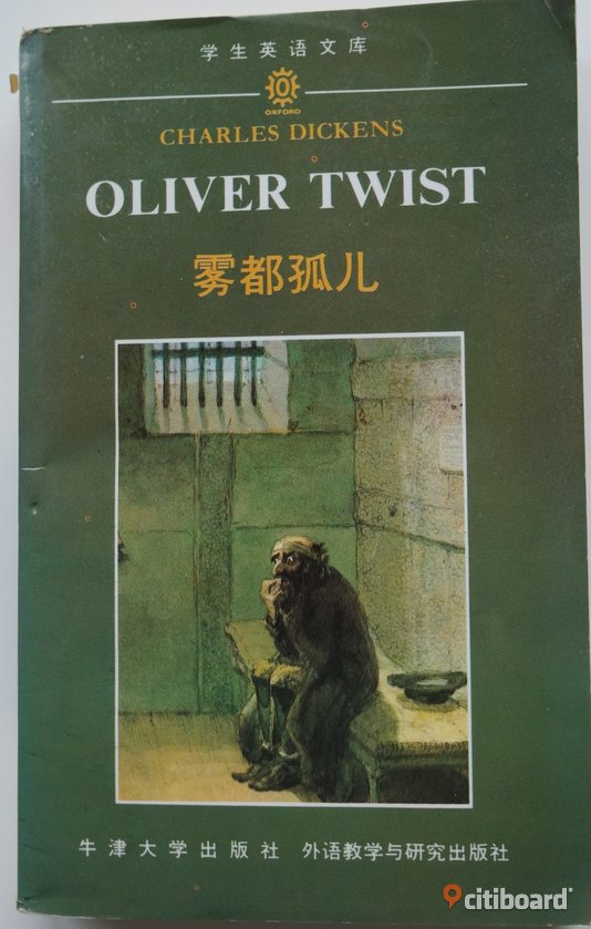 BOOK in CHINESE Oliver Twist by Charles Dickens Övrigt Sollentuna