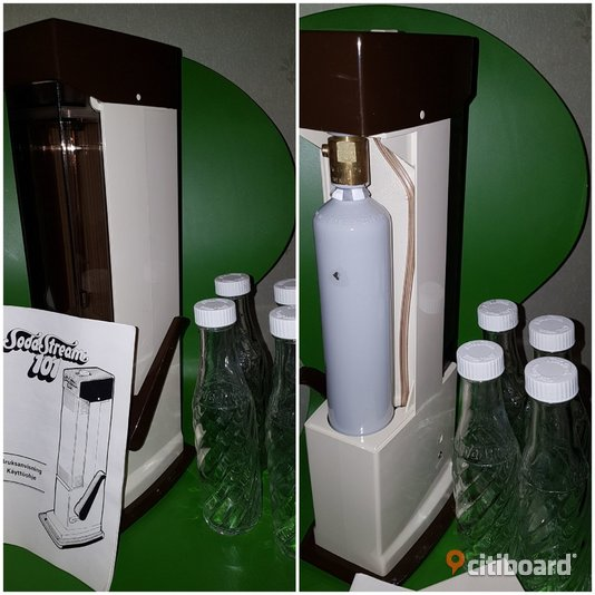 Retro soda stream