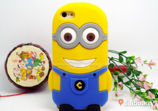Jul Rea Minion Fodral iPhone 5,5s
