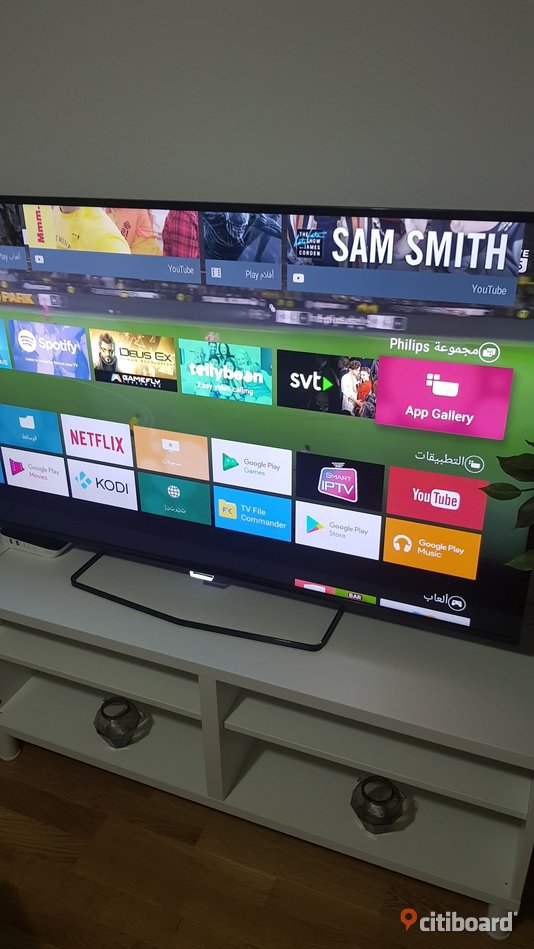 Philips tv  Norrköping