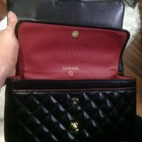 Chanel Flap Bag Medium