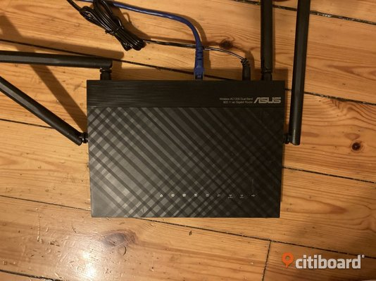 Router Asus AC1200 Dual Band Stockholm Sälj