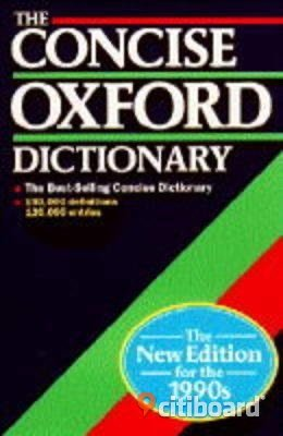 The Concise Oxford dictionary of current English Stockholm Sälj