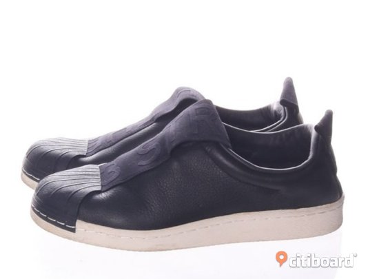 huge selection of 46a67 dea8c 38 38-39 Vardag  sneakers Stockholm Vaxholm Sälj Adidas ...